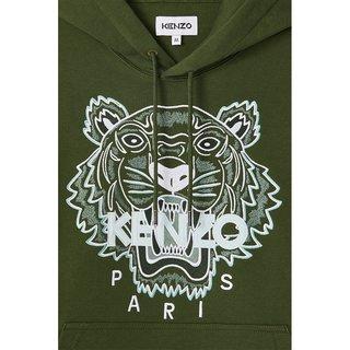 KENZO FB55SW3104XA-1