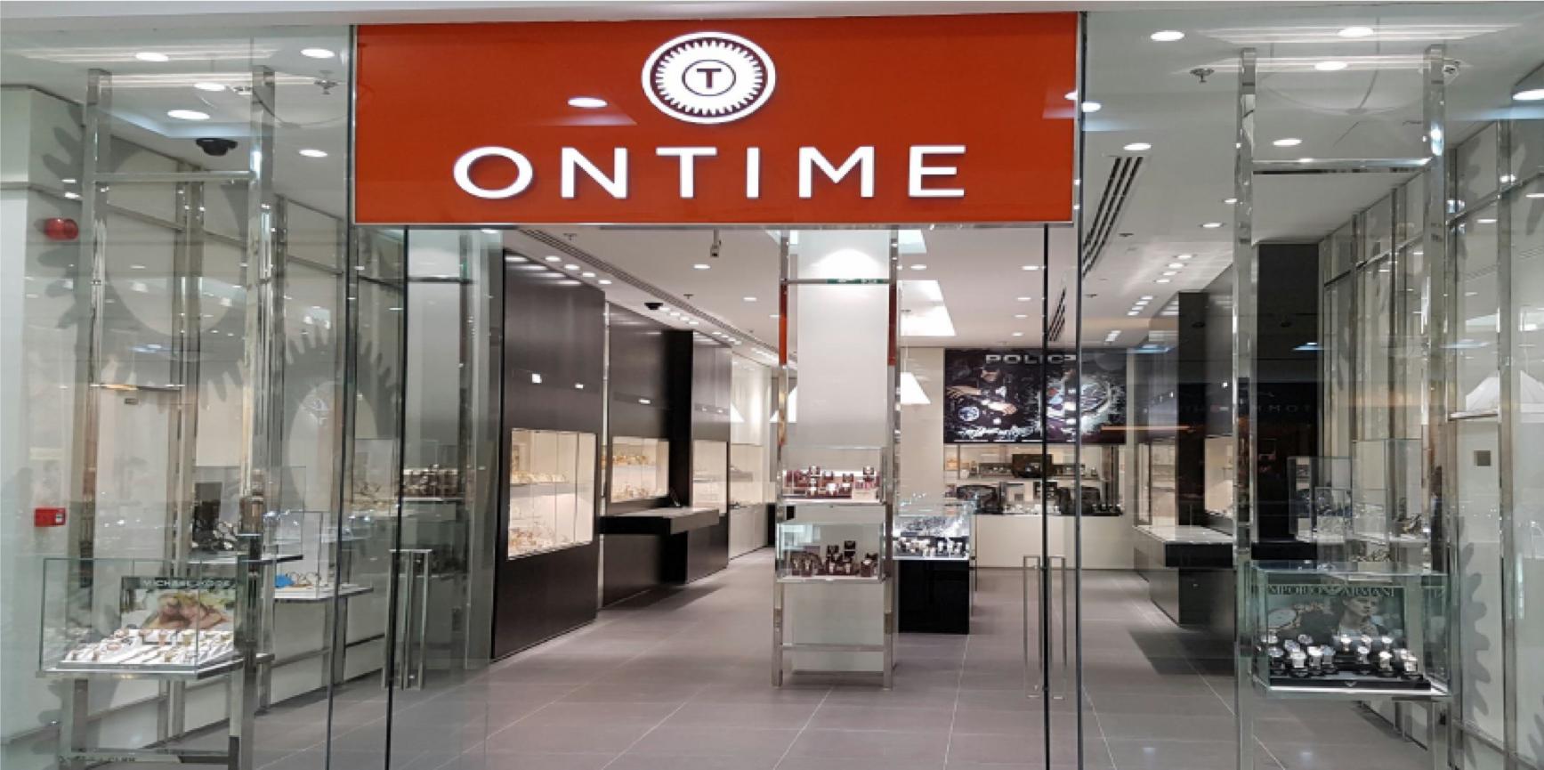 ONTIME at Deira City Centre Mall