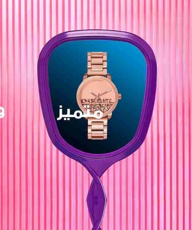 468277040 تسوق ساعات شهيرة وعصرية، مجوهرات أون لاين للرجال والنساء  أون تايم
